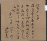 벽초 자필편지, 108년만에 고향품으로