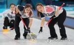 여자컬링, 접전 끝 스위스에 분패…세계선수권 3패째