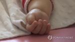 """""""그만 울어"""" 4개월 아들 입막아 숨지게 한 엄마 징역5년 구형"""