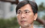 검찰, '성폭행 의혹' 안희정 구속영장…'피감독자 간음' 혐의(종합)