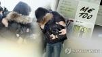 미성년 단원 2명 성폭행·추행 극단 대표 구속기소