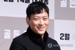강동원 할리우드 진출작 '쓰나미 LA' 크랭크인…내년 국내 개봉