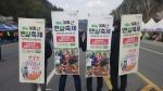 2018 물사랑 대청호 마라톤대회 이색 참가자 ㈜맥키스컴퍼니 직원