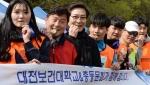 2018 물사랑 대청호 마라톤대회-대회 풍경