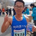 """미니코스 남자 1위 이희문 """"우승 비결은 꾸준한 관리"""""""
