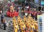 홍천군 5대 축제 일정 확정…맥주축제 대폭 확대