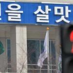 허태정-박성효-남충희… 대전시장 대진표 속속 윤곽