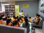 """""""교육장님! 그림책 읽어주세요""""…서천교육청, 독서 진흥프로그램 운영"""