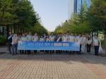 LX 대전충남지역본부, 탄방역 일원서 환경정화 활동
