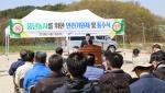 농어촌공사 홍성지사, 풍년농사 위한 안전기원제·통수식 개최