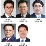 더불어민주당 충남도당 5개 기초장 후보 확정…아산 후보 3명 압축