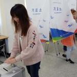 지방선거 충북 지역 밋밋한 경선…여야 동반 '흥행실패'