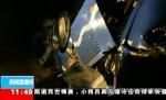 북한서 교통사고로 유커 32명 사망…시찰단 포함된듯(종합2보)