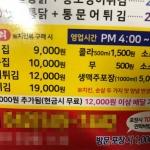"""""""배달료 내느니 내가 간다""""…치킨·피자 등 업계 유료화"""