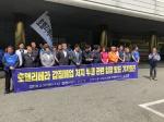 """호텔리베라유성 노조 결국…""""투쟁 중단"""""""