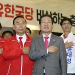 """[정치통] 홍준표 """"민심 좌우하는 것은 남북관계 아닌 민생"""""""