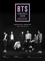 방탄소년단 24일 엠넷 '컴백쇼' 해외 생중계