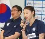 김연경 등 여자배구대표팀, VNL 1주차 격전지 중국으로 출국