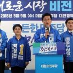대전시장 경선 후유증… 이상민·박영순 등 핵심 참모들 박성효 캠프 합류