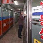 세종시 대규모 공급·양도세 중과로 대전지역 아파트 매매가 3주연속 하락