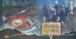 """靑, 北 핵폐기-美 민간투자 가능성에 """"빠르면 빠를수록 좋다"""""""
