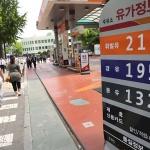 기름값 '또' 오른다고?…대전 휘발유 리터당 1573.82원