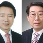 충남 보수 교육감 후보들 '단일화' 문앞 대치