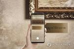 """""""삼성 갤럭시S9, 아이폰X보다 다운로드 속도 37% 빨라"""""""