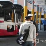 신탄진 시외버스정류소 설치 장소 '상서동 193-1'