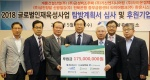 지역의 미래 키우는 대전상공회의소…2018 글로벌 인재육성사업 후원금 전달식