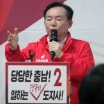 이인제 선거사무소 개소식, '북핵·안희정' 집중거론