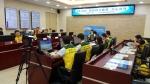 한국전력 충북지역본부, 지진피해 복구훈련