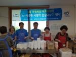 K-water 청주권지사 사회공헌활동