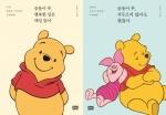[베스트셀러] 위로·힐링 에세이 강세…10위권 6종 랭크