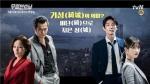 한국 드라마 속 가상도시 고담시티들