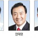 제천·단양 국회의원 재선거 대진표 나왔다