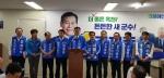 """민주 옥천지역 후보들 """"지역성장 이끌 것"""""""