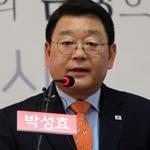 박성효 대전시장 후보 균형발전정책 발표