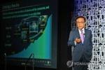 """""""TSMC 아성 넘본다""""…삼성전자, 파운드리 전략 '가속페달'"""