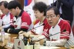"""홍준표 """"여론조작으로 탄생한 정권…남북관계도 환상"""""""