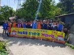 옥천 이원청년회 사랑의 집수리 봉사활동