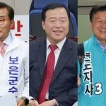 충북지역 예비후보들 봉급반납·도청사 이전…'파격 공약'