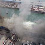 인천선박 화재