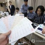 야당이 휩쓸었던 대전…이번에는?