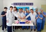 을지대병원, 복강경 담낭절제술 9000례