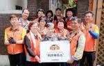 한국타이어 동그라미봉사단 '러브하우스' 봉사활동