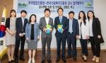 산림복지진흥원-임업진흥원 감사역량 강화 위한 협약