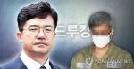 """송인배 경공모서 200만원 받아…문대통령 """"국민에 그대로 설명"""""""