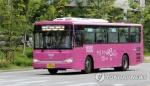 세종교통공사 노조 23일 오전 10시 버스 파업 예고