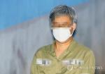 '포털 댓글조작 수사·재판' 드루킹 3번째 변호사도 사임